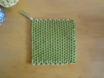 手織り ポットマット みどりの画像