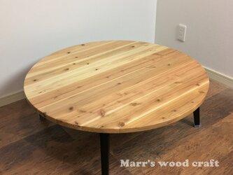 国産杉の無垢材 折れ脚テーブル 75x75cm 円形 クリアー塗装 【オーダー可能】折りたたみ式 円卓 ちゃぶ台の画像