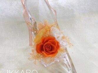 【シンデレラの靴】プリザーブドフラワーハイヒール オレンジの画像