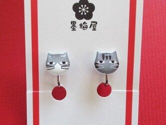 猫のイヤリング~グレーの画像