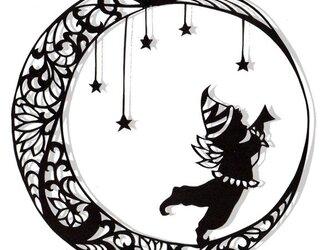 月のピエロの画像