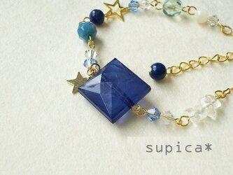 s33_GB287 瑠璃色の星 ラピスラズリのブレスレットの画像