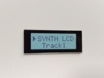 【ネームプレート】液晶LCD・ネームプレート/ホワイトの画像