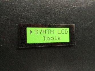 【ネームプレート】液晶LCD・ネームプレート/グリーンの画像