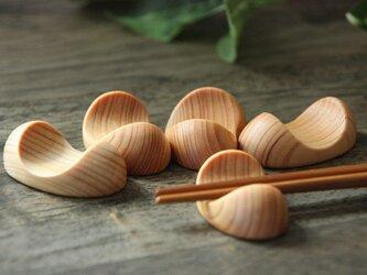 木の箸置き 豆形 ひのき 『受注製作』の画像