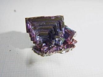 ビスマス結晶 おまけ付き i9の画像