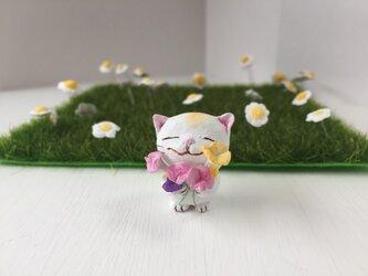 「大好きだよ!」花束猫さんの画像