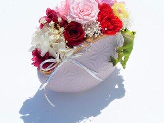 ラベンダーがま口 花器に福かえる!! 幸せを運ぶアレンジメント の画像