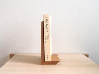 文庫本専用本立|sakuraの画像
