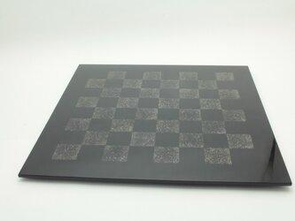 漆のチェス盤 錫市松の画像