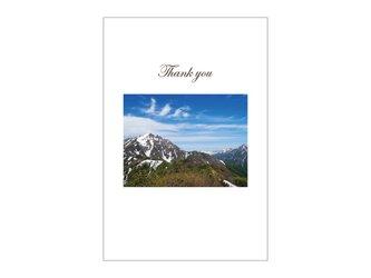 雪山と新緑の39cardの画像