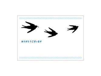 ツバメの39cardの画像