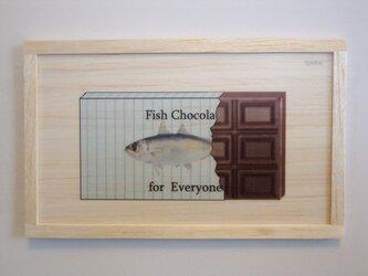 fish chocolateの画像