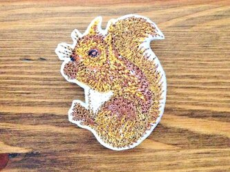 刺繍ブローチ 「リス」の画像