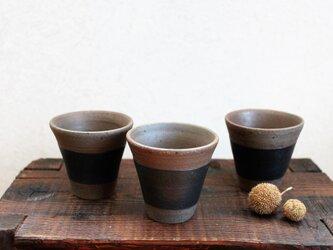 炭化焼成フリーカップの画像