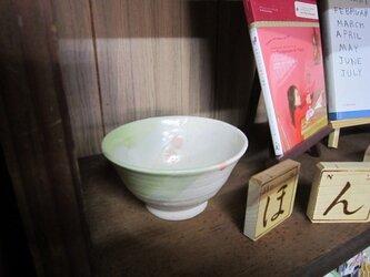 茶碗 bowl  W128×H62mm 268gの画像