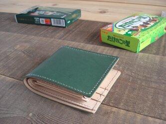 二つ折り財布 box-a グリーン【受注製作】の画像