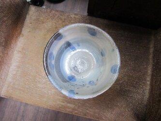 くみだし碗 little cup  W89×H59mm 109gの画像