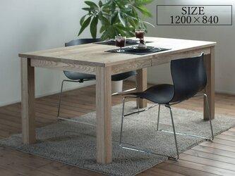 【サイズW1200】天然オイル仕上「栗の木」引出付ダイニングテーブルの画像