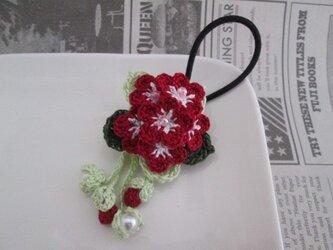 お花ヘアゴム:白×赤の画像