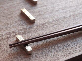 真鍮の箸置き Cの画像