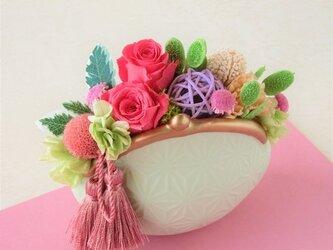 彩福花がまぐち(わかたけ)【プリザーブドフラワー】【ご結婚祝い お祝い  ギフト 】の画像