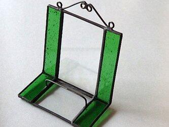 ステンドグラス ディスプレイスタンド(濡葉色)の画像