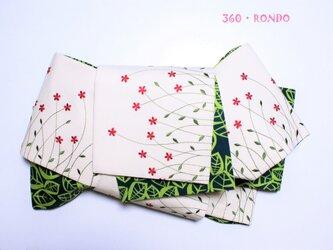 海外コットン 「風に揺れる花畑(D) 刺繍」★半幅帯4m リバーシブルの画像