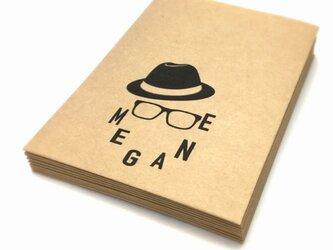 メガネマン封筒の画像