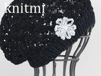 【涼しいニット帽】ブラック 綿100% しめつけなしの画像