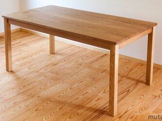 ナラのダイニングテーブルの画像