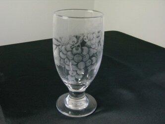 グラスリッツエン  ワイングラス  ブドウ画の画像