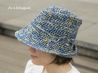 和紙の糸で手編みした風に飛ばされないハット【sea&sky】の画像