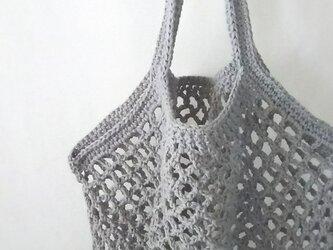 ネット編みのグラニーバッグ…ミストグレー…の画像