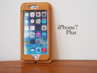 【名入れ・選べる革とステッチ】iPhone7Plus カバー ケースの画像