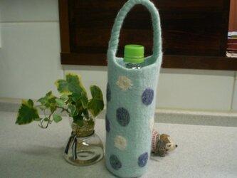 ボトルホルダー(アイスブルー)の画像