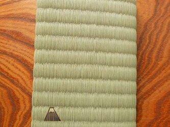 招福縁起柄焼印 い草文庫ブックカバー~富士山~其の弐の画像