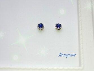 深いブルーのピアス(small) ホムポムの画像