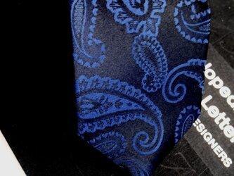 ネクタイシャドーペイズリーネイビー シルク(絹)100%の画像