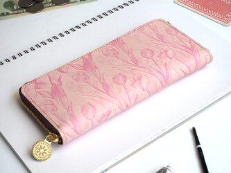 ラウンドファスナー長財布(フェミニン チューリップ)オールレザー 牛革 レディース ILL-1150の画像