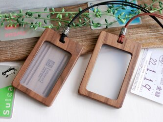 木製パスケース定期券【片面・両面窓】ウォールナットの画像