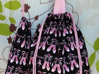 バレエのお着替え袋とシューズ入れ 再出品 ブラックの画像