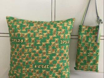 コアラのマーチクッションカバー&Boxテッシュカバーセットの画像