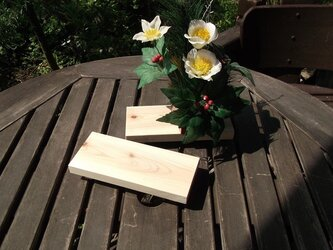 寿司下駄(台)檜作りの画像