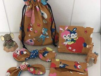 リバーシブル巾着袋set (レトロアニマル)の画像