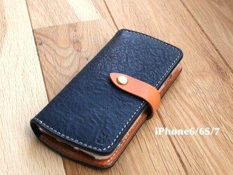 iPhone6/6S/7用 バイカラーレザーケース ネイビー×ベージュの画像
