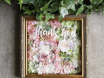 プリザーブド&ドライフラワーフレーム(アンティークゴールド24×24cm)お誕生日、母の日、父の日、ご結婚、などのプレゼントに!の画像