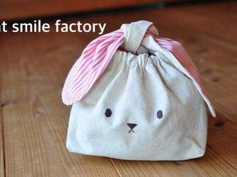 うさぎのお弁当袋Lピンクストライプ(送料無料)の画像