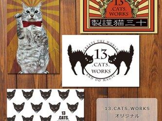 13.CATS.WORKSオリジナル ポストカード4種類セットの画像