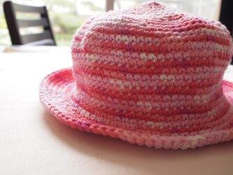 段染め糸のコットンハット【ピンク系】の画像